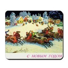 greeting_cards_5.5x5.7_front_007 Mousepad