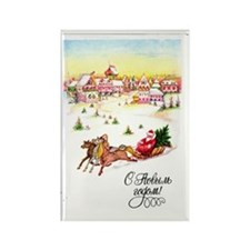 greeting_cards_5.5x5.7_front_015 Rectangle Magnet