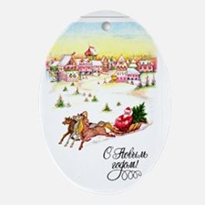 greeting_cards_5.5x5.7_front_015 Oval Ornament