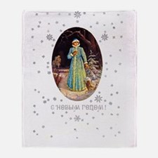 greeting_cards_5.5x5.7_front_016 Throw Blanket