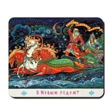 greeting_cards_5.5x5.7_front_009 Mousepad