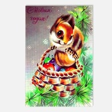 greeting_cards_5.5x5.7_fr Postcards (Package of 8)