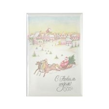 greeting_cards_4.5x6.5_inside_015 Rectangle Magnet