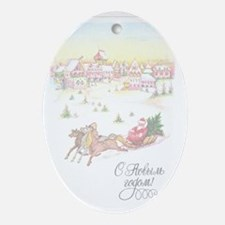 greeting_cards_4.5x6.5_inside_015 Oval Ornament