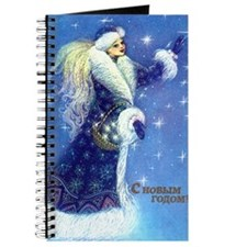 greeting_cards_5.5x5.7_front_024 Journal