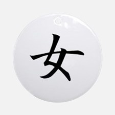 Woman Japanese Kanji Ornament (Round)