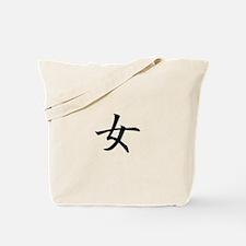 Woman Japanese Kanji Tote Bag