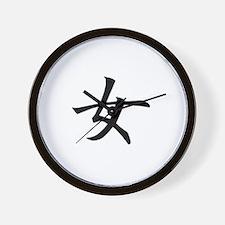 Woman Japanese Kanji Wall Clock