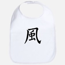 Chinese Wind Symbol  Bib