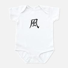 Chinese Wind Symbol  Infant Bodysuit