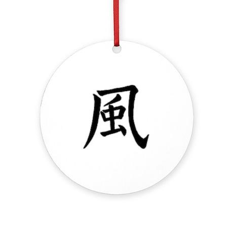 Chinese Wind Symbol Ornament (Round)