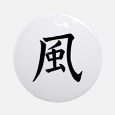 Chinese Wind Symbol  Ornament (Round)
