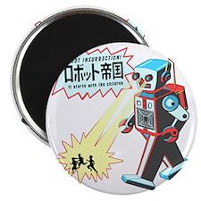 robotinsurrection_dark Magnet
