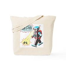 robotinsurrection Tote Bag