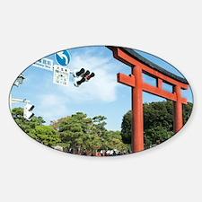 Hachimangu Torii Cal Decal