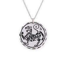 TigerOriginal5Inch Necklace Circle Charm