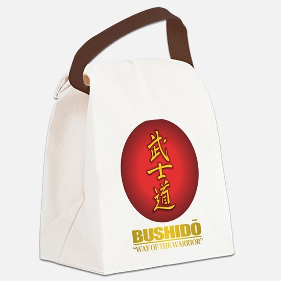 bushido Canvas Lunch Bag