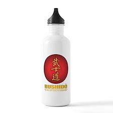 bushido Water Bottle