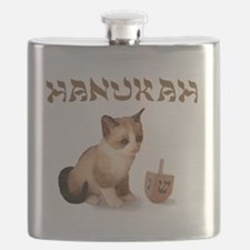 habukah Flask
