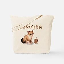habukah Tote Bag