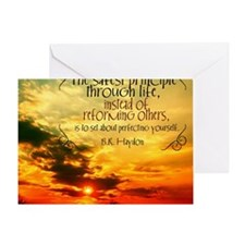 Perfecting Yourself Quote Greeting Card