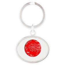 japan-flag Oval Keychain