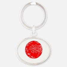 japndis Oval Keychain