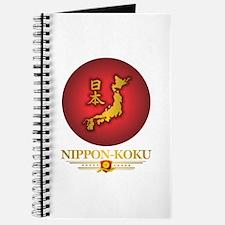 Japan (Nippon-Koku) Journal