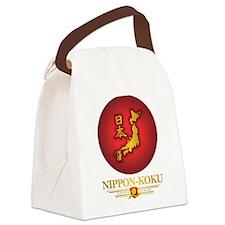 Japan (Nippon-Koku) Canvas Lunch Bag