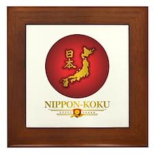 Japan (Nippon-Koku) Framed Tile