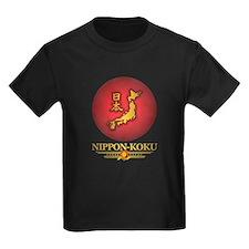 Japan (Nippon-Koku) T-Shirt