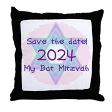 save_the_date_2024 Throw Pillow