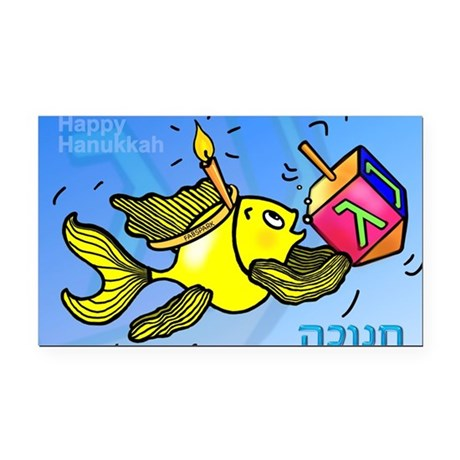 Hanukkah hebrew fish holding rectangle car magnet by admin for Fish in hebrew