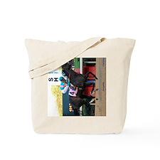 zportrait Tote Bag