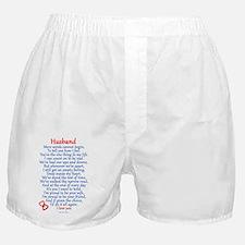 husband Boxer Shorts