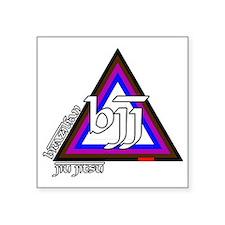 "BJJ - Brazilian Jiu Jitsu - Square Sticker 3"" x 3"""
