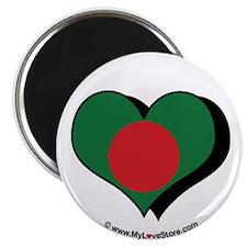 "I Love Bangladesh 2.25"" Magnet (100 pack)"