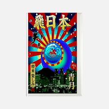FLY_JAPAN_sticker Rectangle Magnet