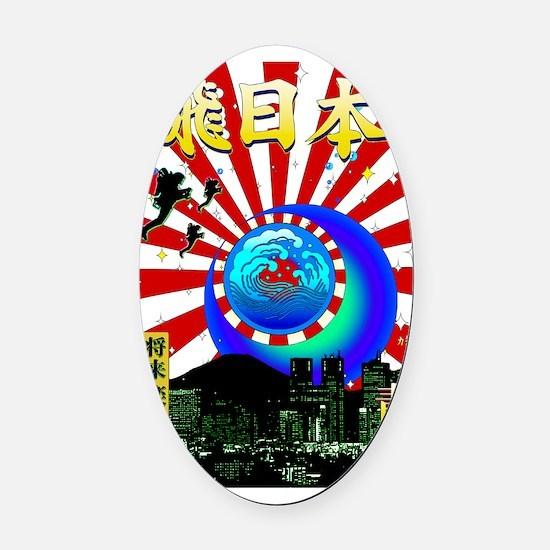 FLY_JAPAN_c Oval Car Magnet