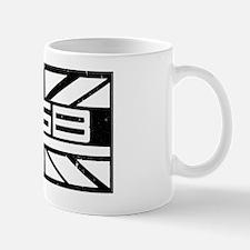 MGB Vintage Mug
