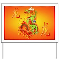 -year of the dragon Yard Sign