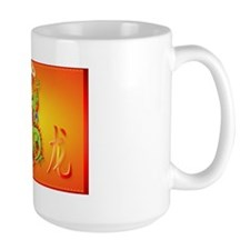 Yard Sign-Year Of The Dragon Mug