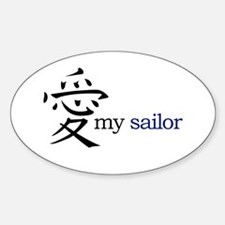 I LOVE My Sailor Oval Decal