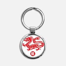 dragon Round Keychain