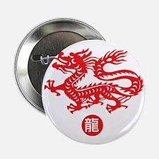 "dragon 2.25"" Button"