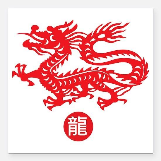 "dragon Square Car Magnet 3"" x 3"""