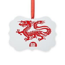 Red_dragon_1 Ornament
