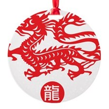 Red_dragon_1 Ornament
