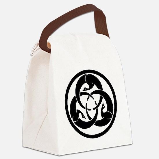 Hagakure Canvas Lunch Bag
