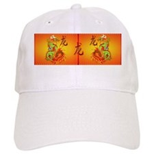 BEVNew Year Dragon and Symbol Baseball Cap